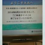 wpid-FxCam_1393824597509.jpg